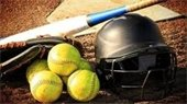 Bison Girls Fast Pitch Softball Clinic